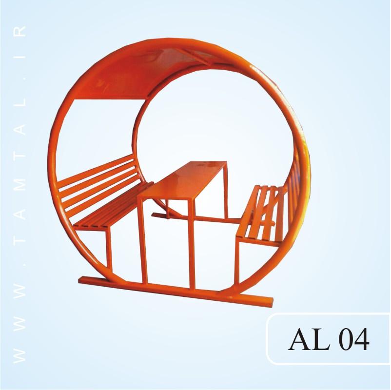 آلاچیق فلزی شهری AL 04