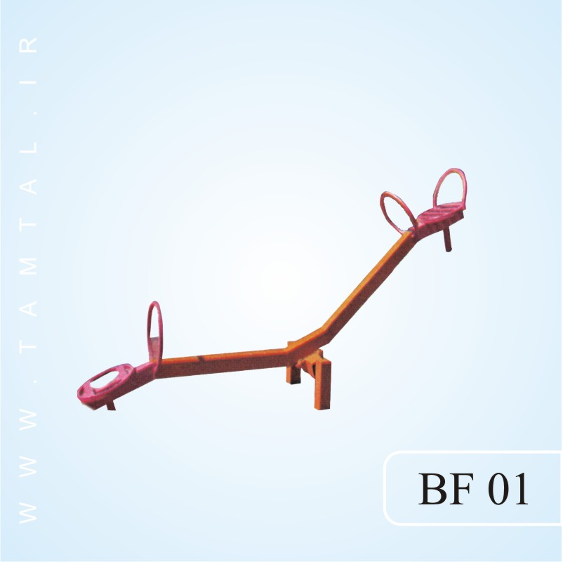 الاکلنگ BF 01