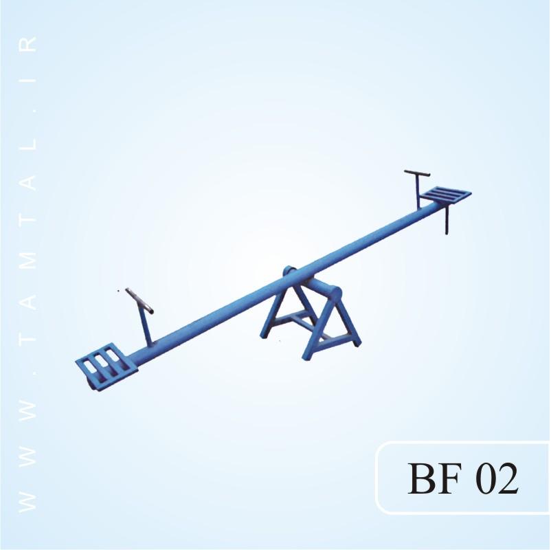 الاکلنگ BF 02