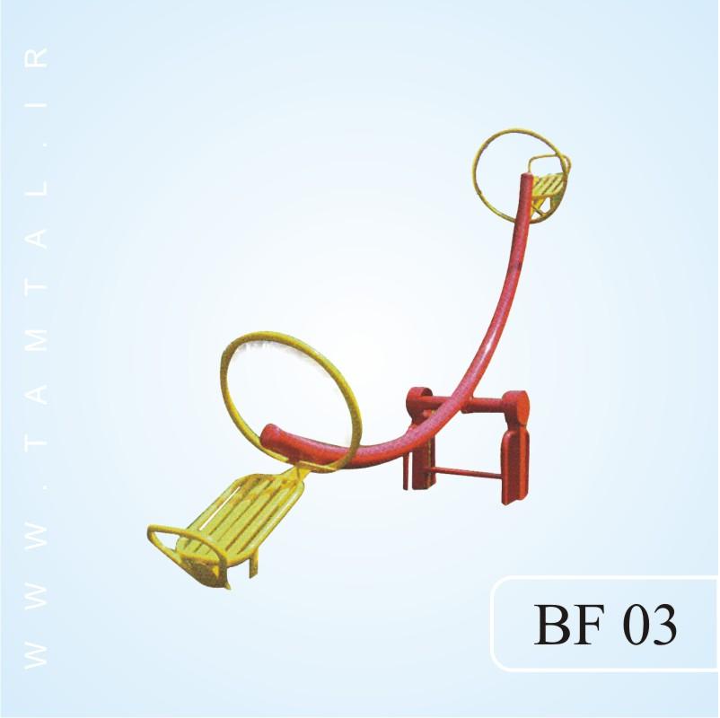الاکلنگ BF 03