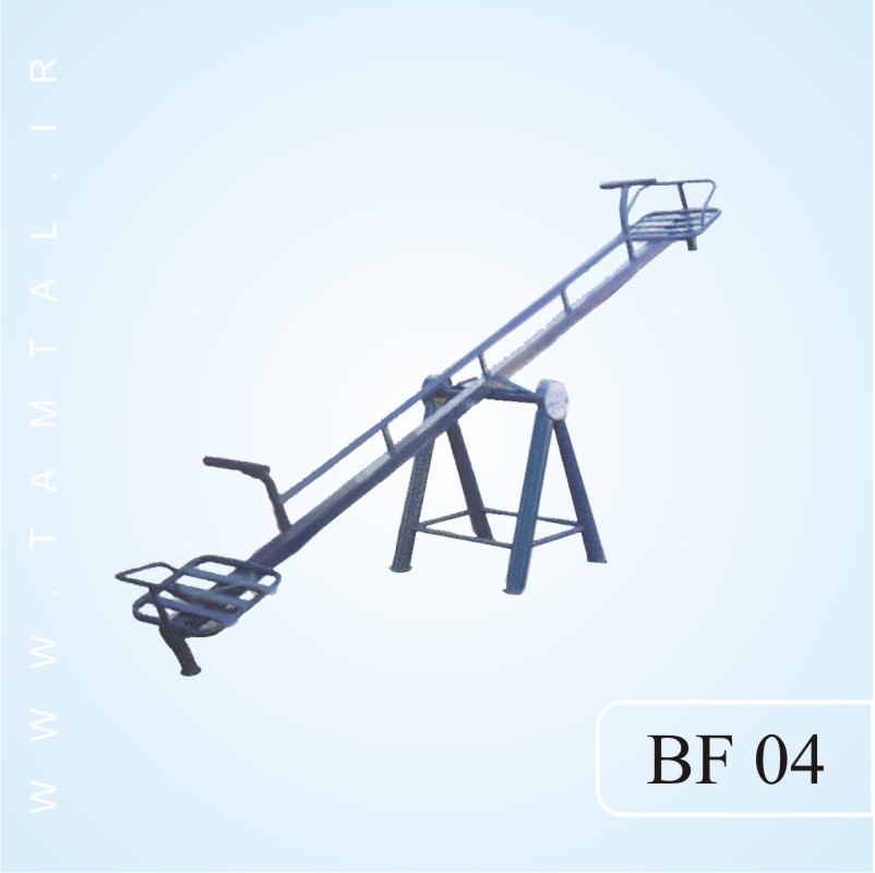 الاکلنگ BF 04