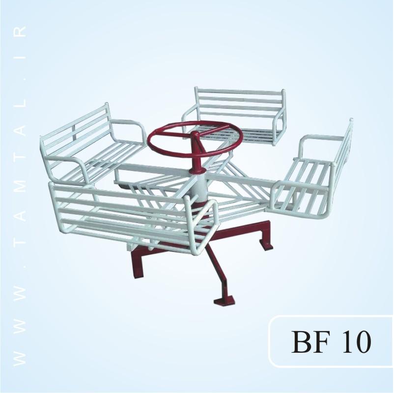 چرخ و فلک BF 10