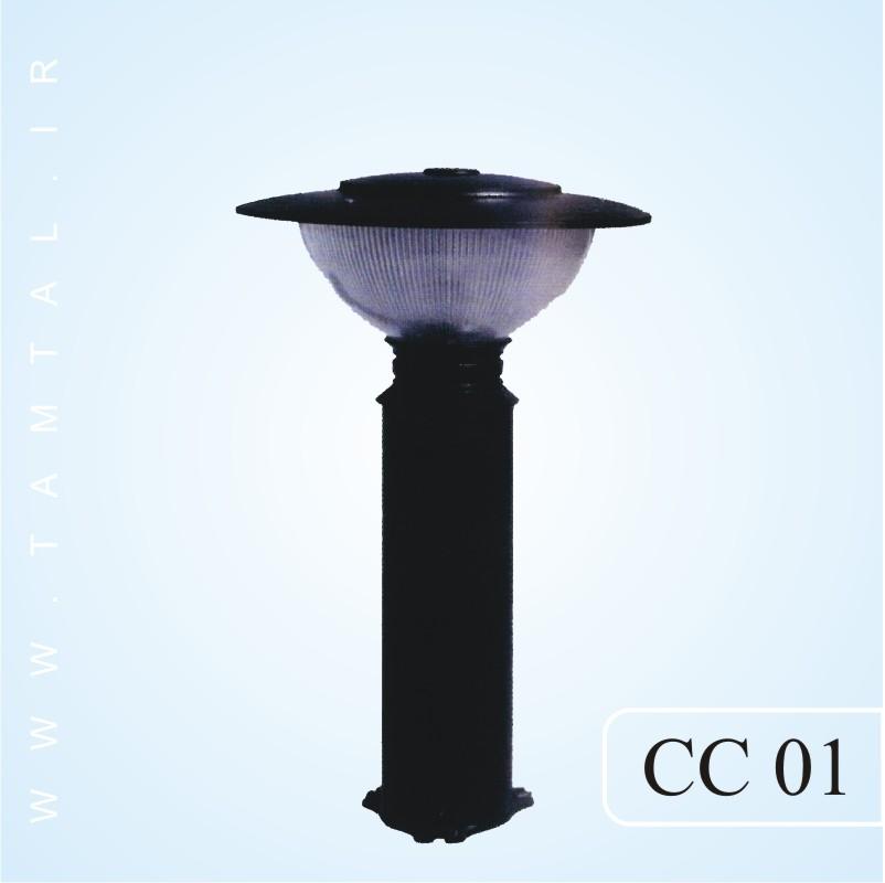 چراغ چمنی cc01