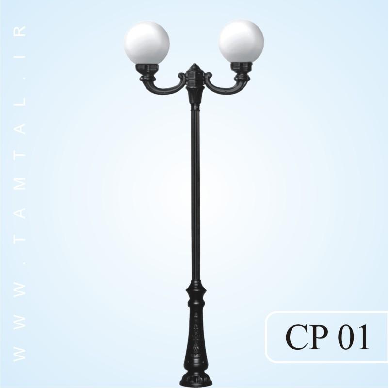 چراغ پارکی cp01
