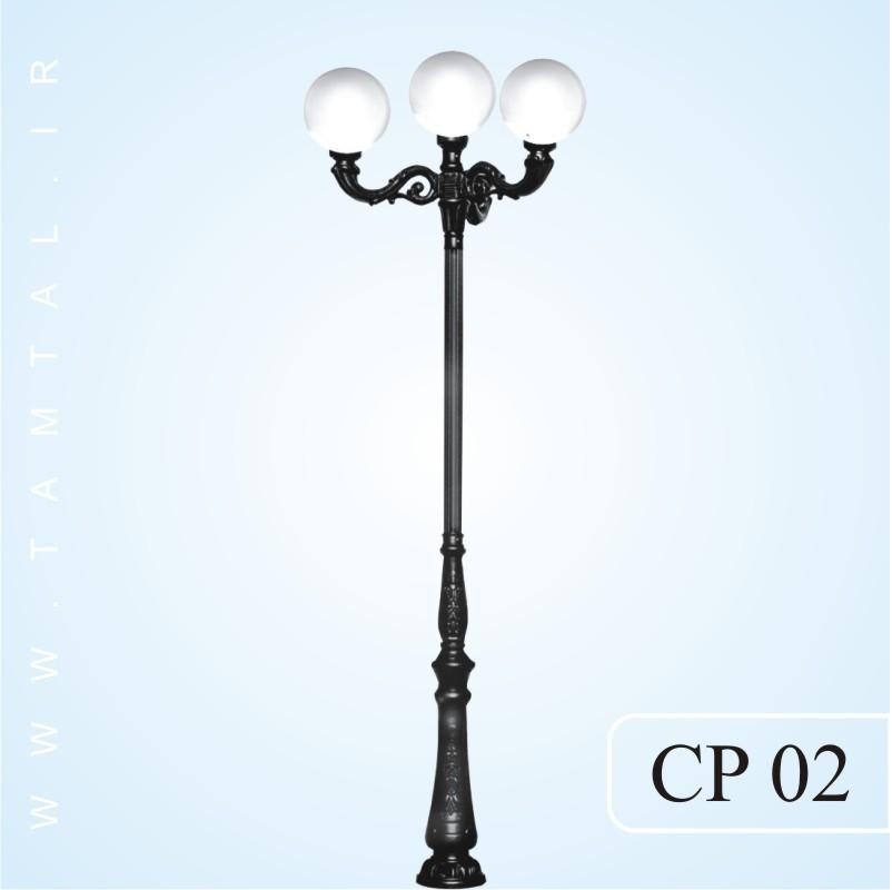 پایه چراغ پارکی آلومینیومی سه طرفه cp02