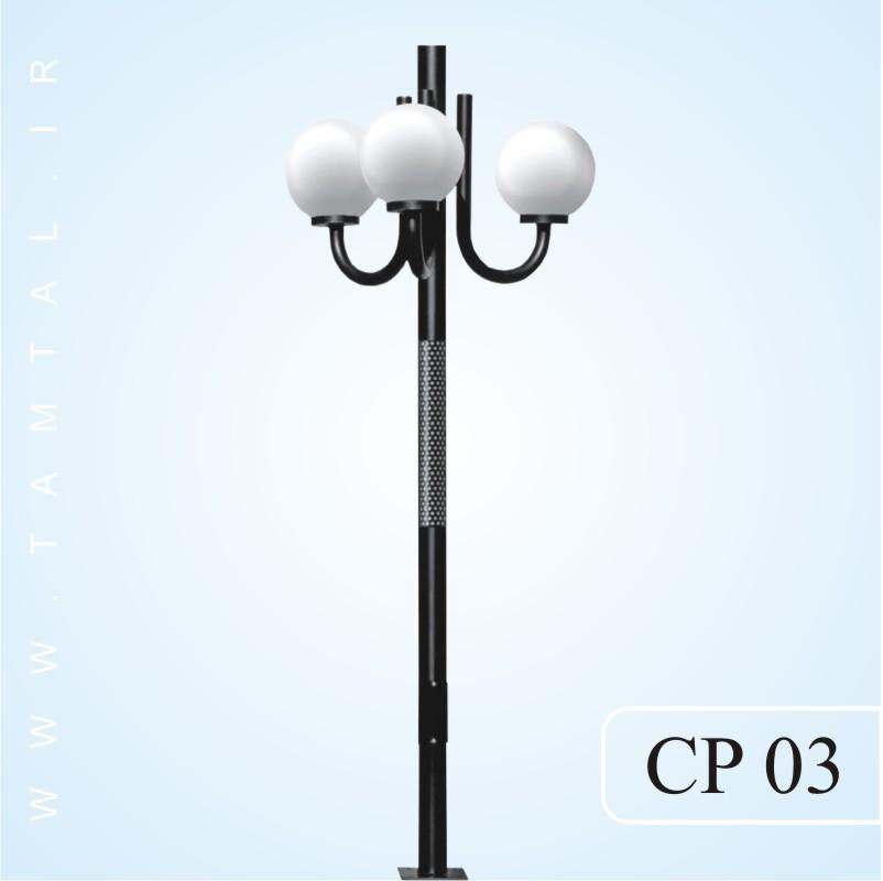 پایه چراغ پارکی پانجی سه طرفه cp03
