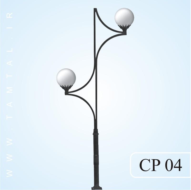 پایه چراغ پارکی جالب cp04