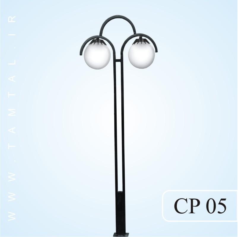 پایه چراغ پارکی لوله ای دو حباب cp05