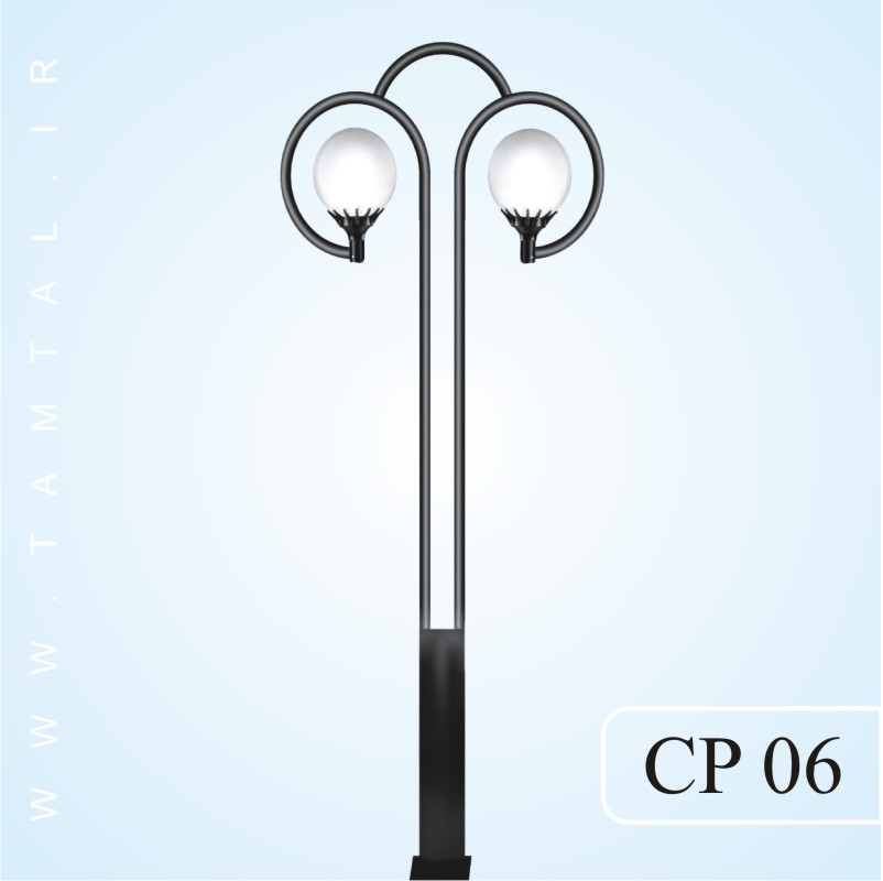 چراغ پارکی cp06