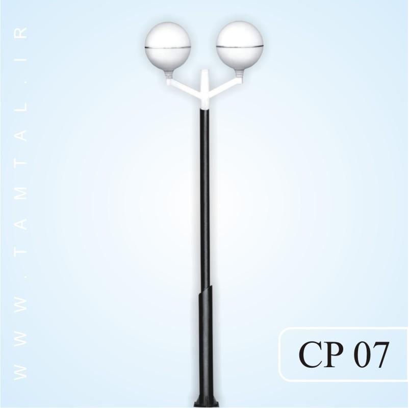 پایه چراغ پارکی دو حبابه ساده cp07