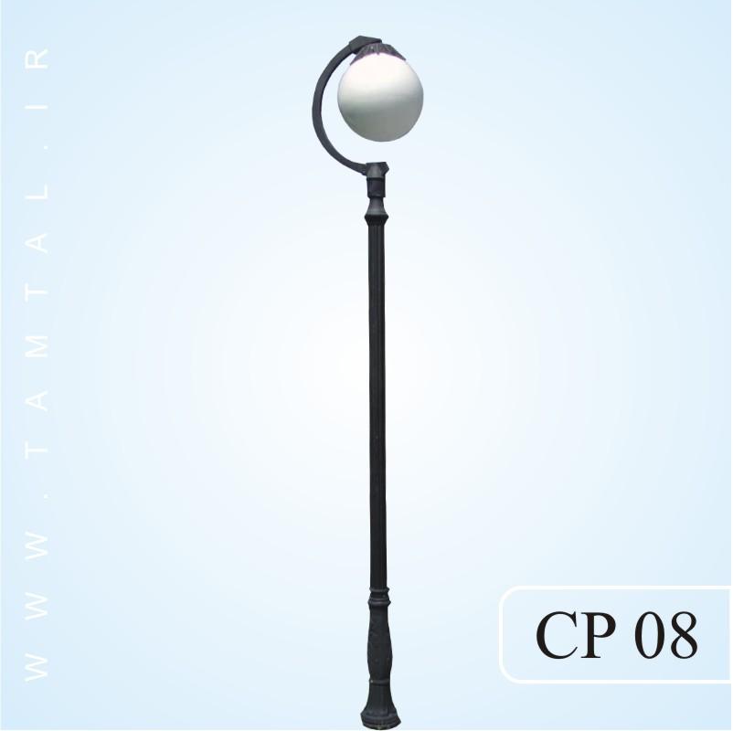 پایه چراغ پارکی آلومینیومی ساده cp08