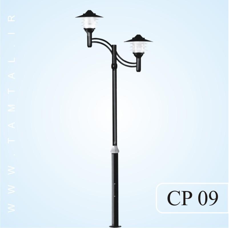 پایه چراغ پارکی شیک cp09