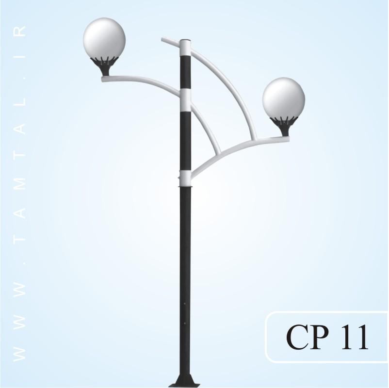 پایه چراغ پارکی دو طرفه cp11
