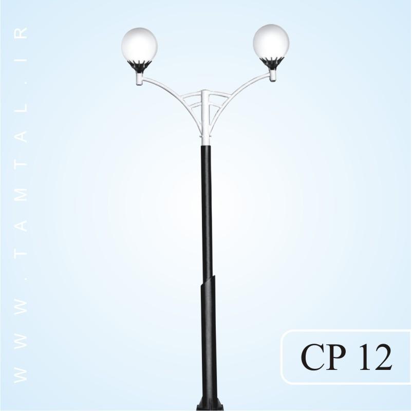 پایه چراغ پارکی زیبا cp12