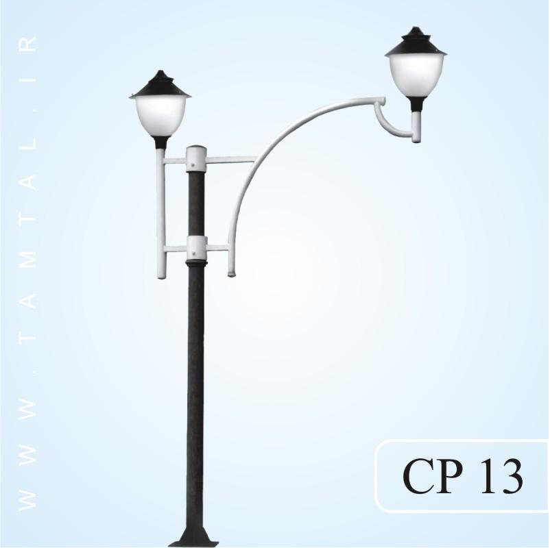 پایه چراغ پارکی لوله ای دو رنگ cp13