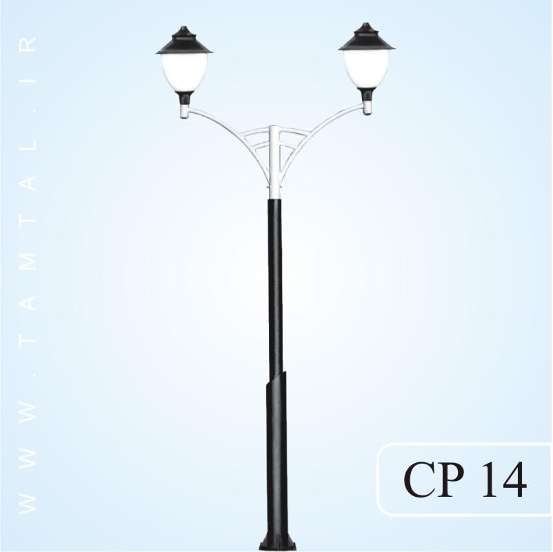 چراغ پارکی cp14