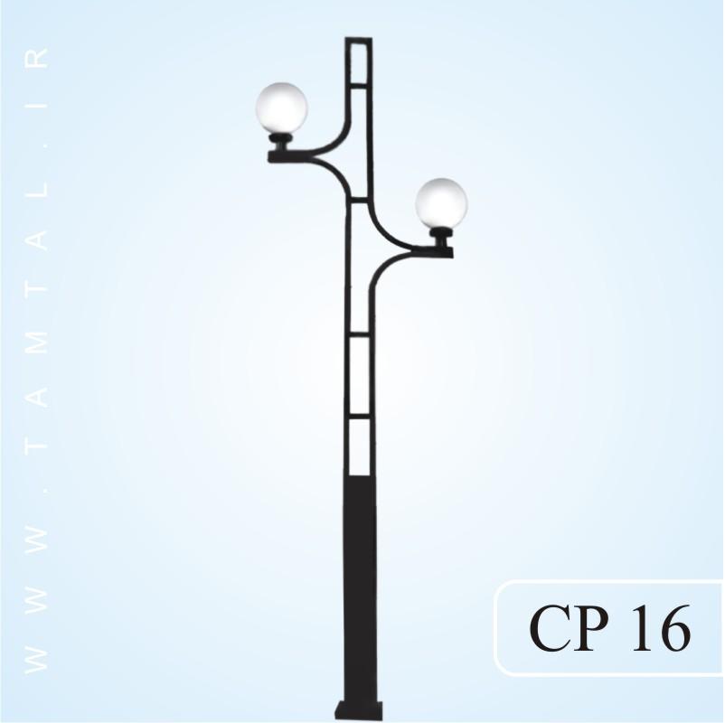 پایه چراغ پارکی پروفیلی cp16
