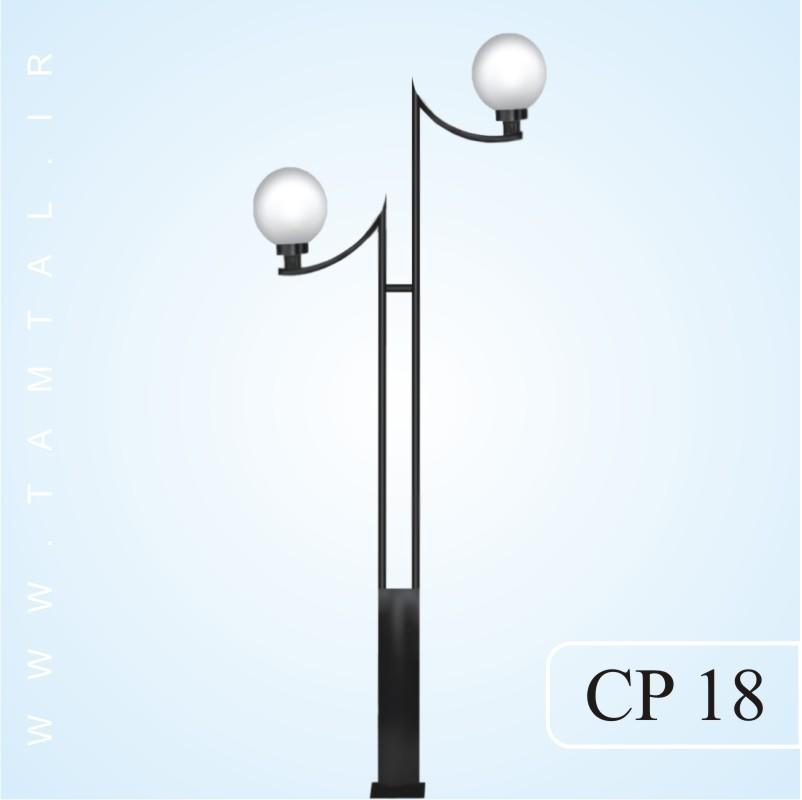 چراغ پارکی cp18