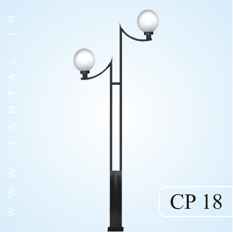 پایه چراغ پارکی مدرن cp18