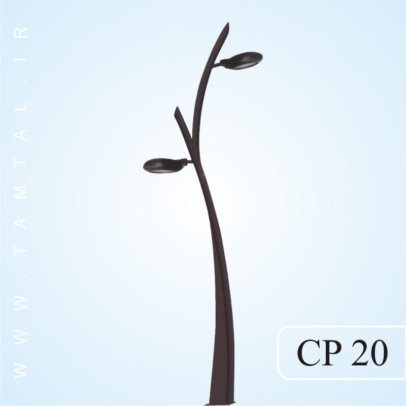 پایه چراغ پارکی نهال دو طرفه cp20