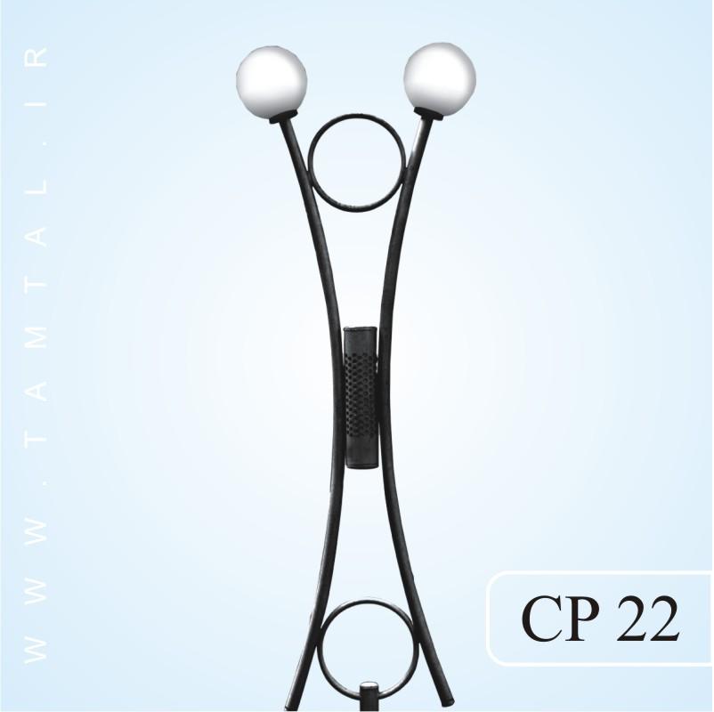 پایه چراغ پارکی لوله ای cp22