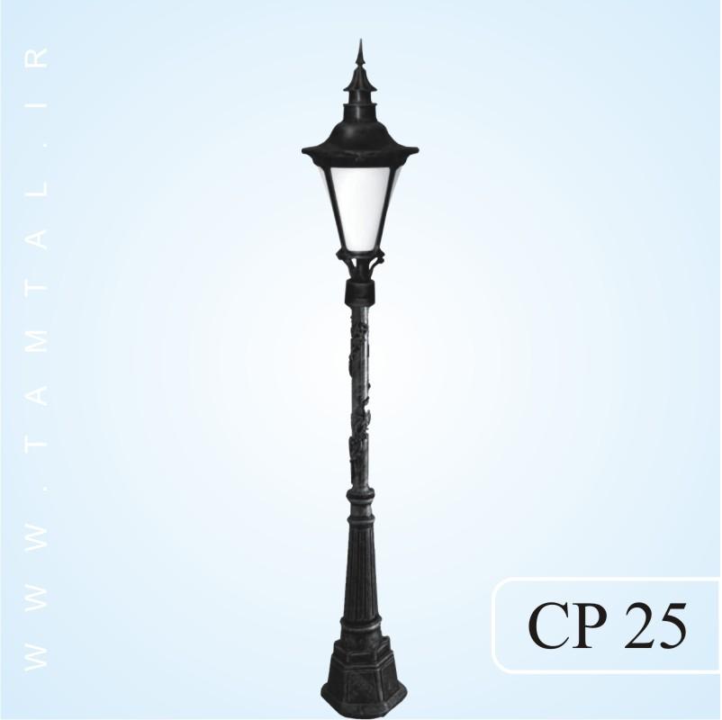پایه چراغ پارکی cp25