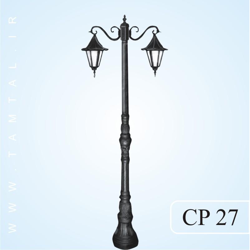 پایه چراغ پارکی آلومینیمی cp27