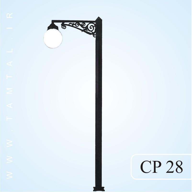 پایه چراغ پارکی تک شاخه cp28