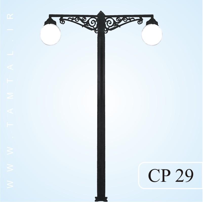 پایه چراغ پارکی رنگ کوره ای cp29