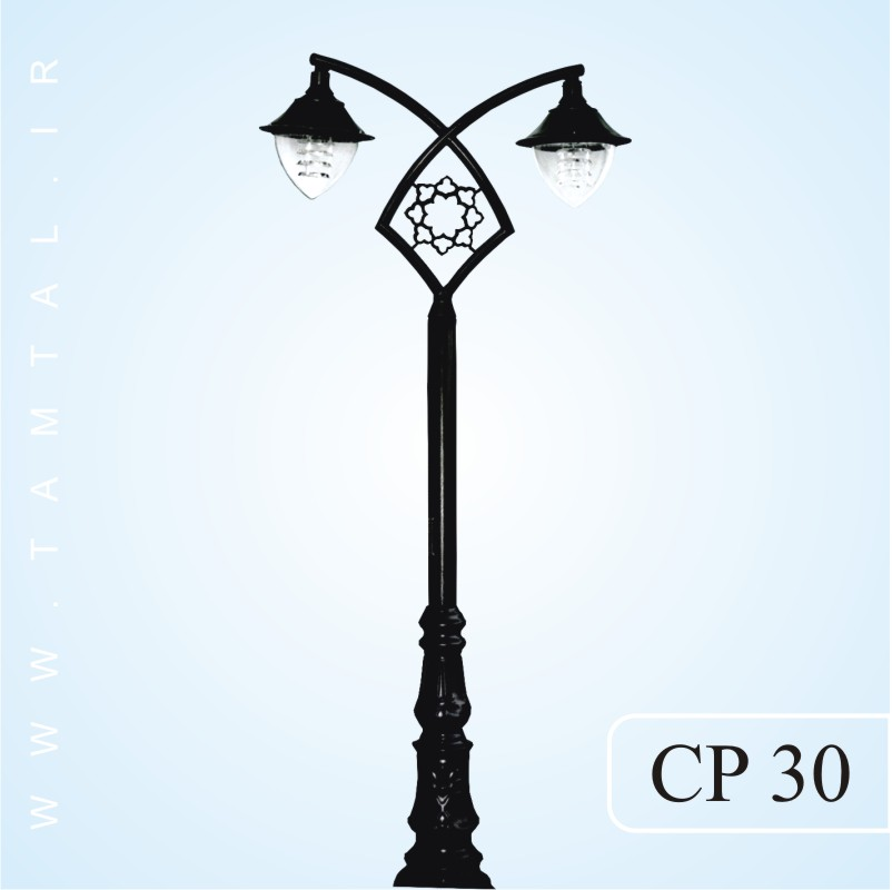 چراغ پارکی cp30