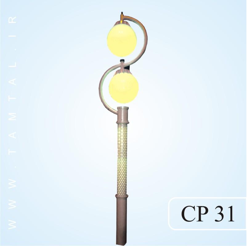 پایه چراغ پارکی پانچی دو حباب cp31