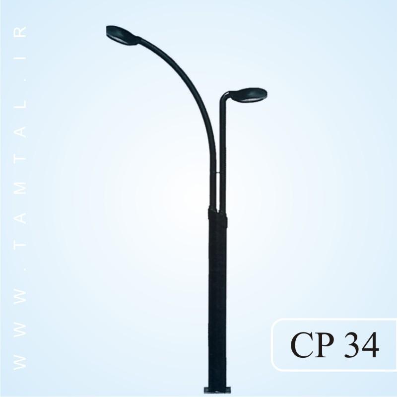 پایه چراغ پارکی cp34