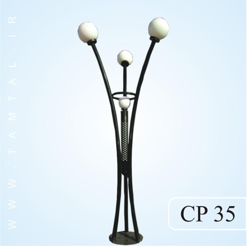 پایه چراغ پارکی 4 حباب cp35