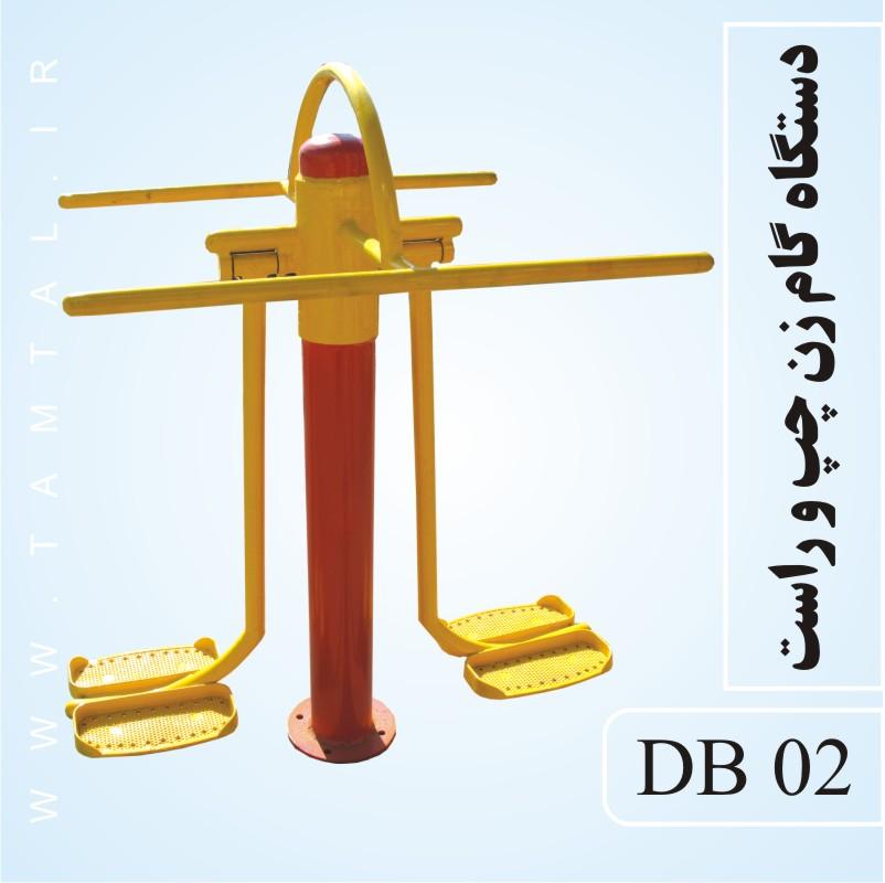 دستگاه گام زن چپ و راست db02