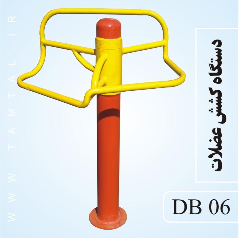 دستگاه کشش عضلات DB 06