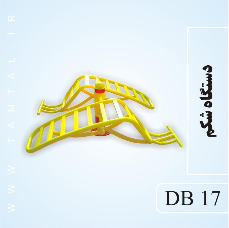 دستگاه شکم DB17