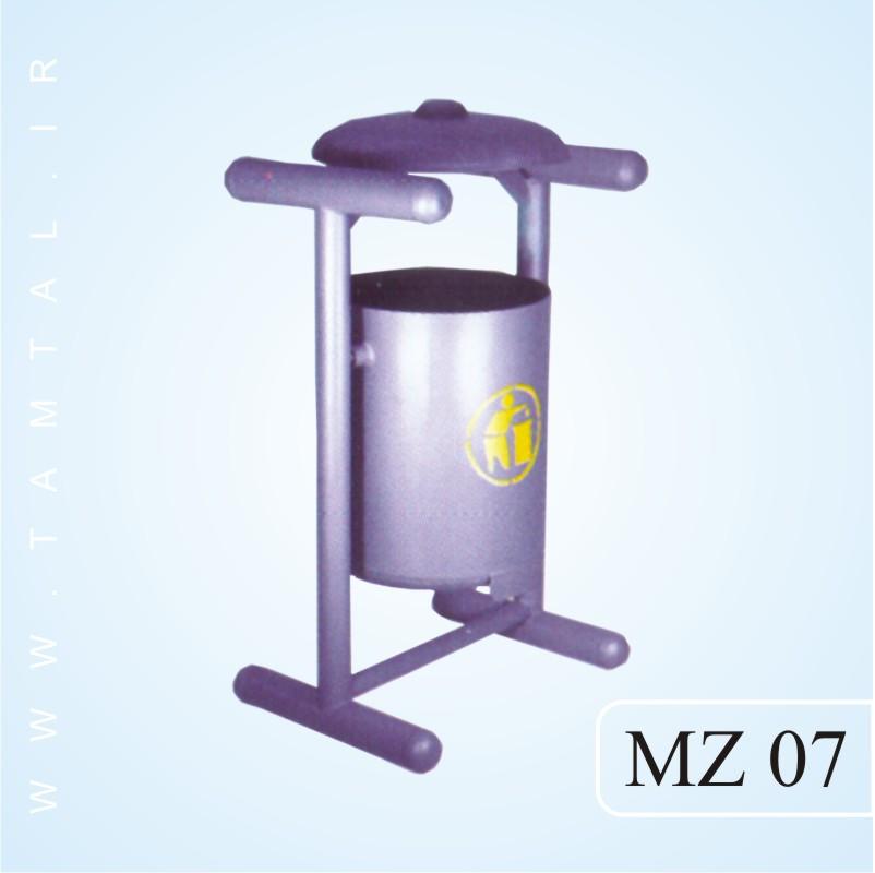مخزن زباله شهری mz07