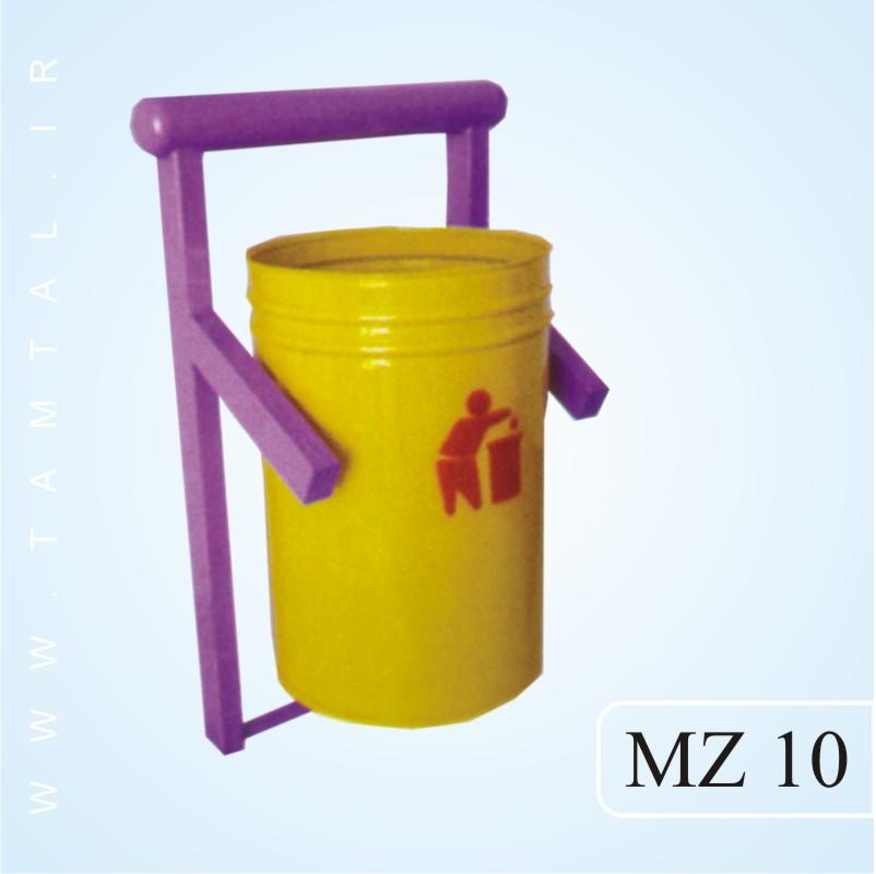 مخزن زباله شهری mz10