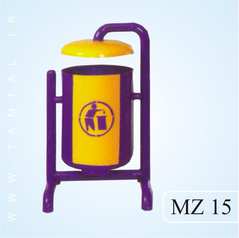 مخزن زباله شهری mz15