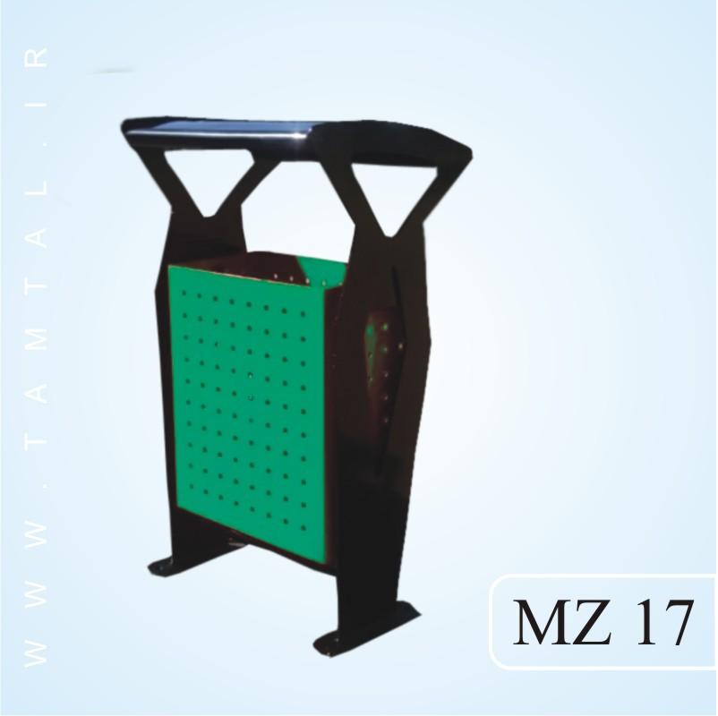 مخزن زباله شهری mz17