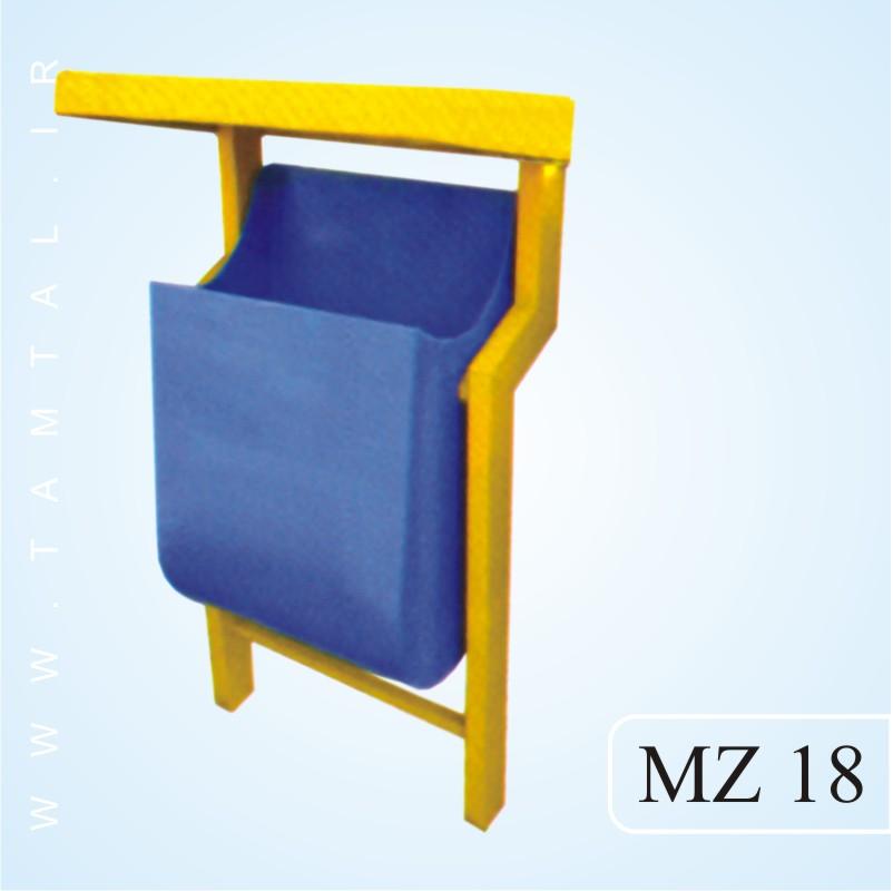 مخزن زباله شهری mz18