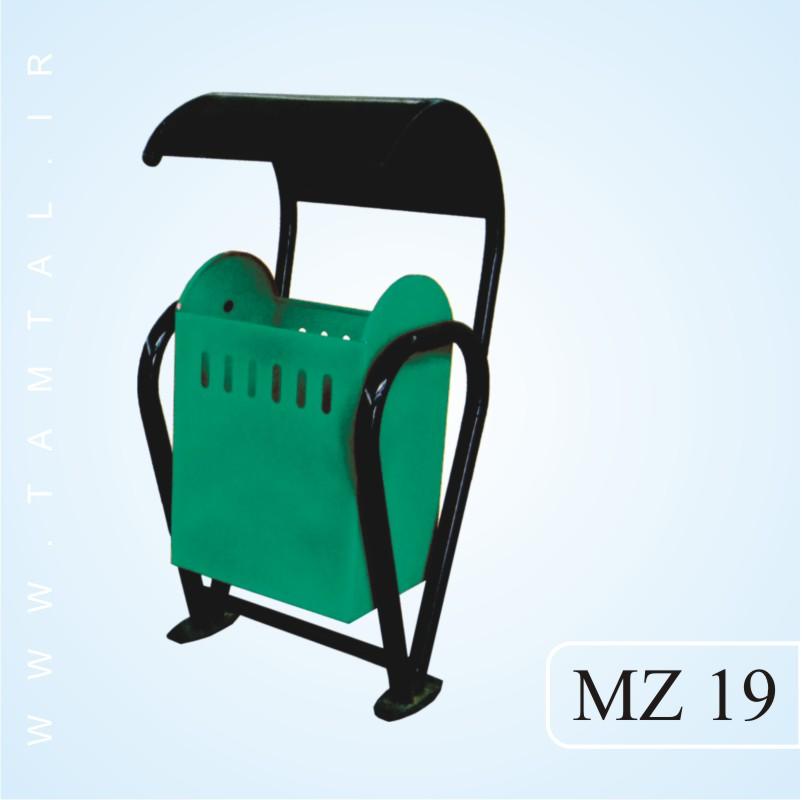 مخزن زباله شهری mz19