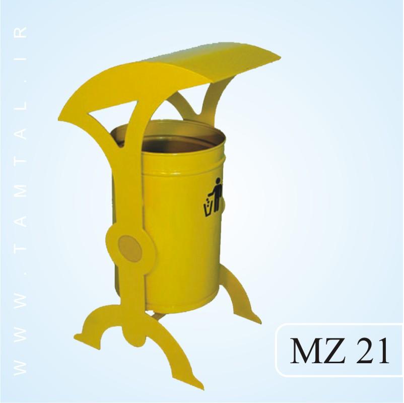 مخزن زباله شهری mz21