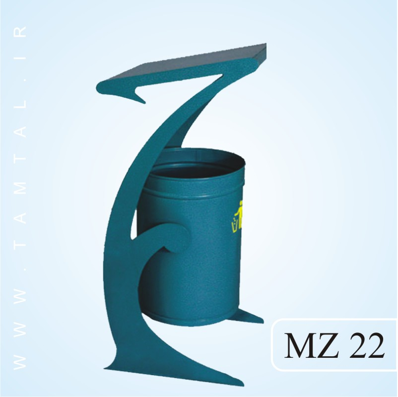 مخزن زباله شهری mz22