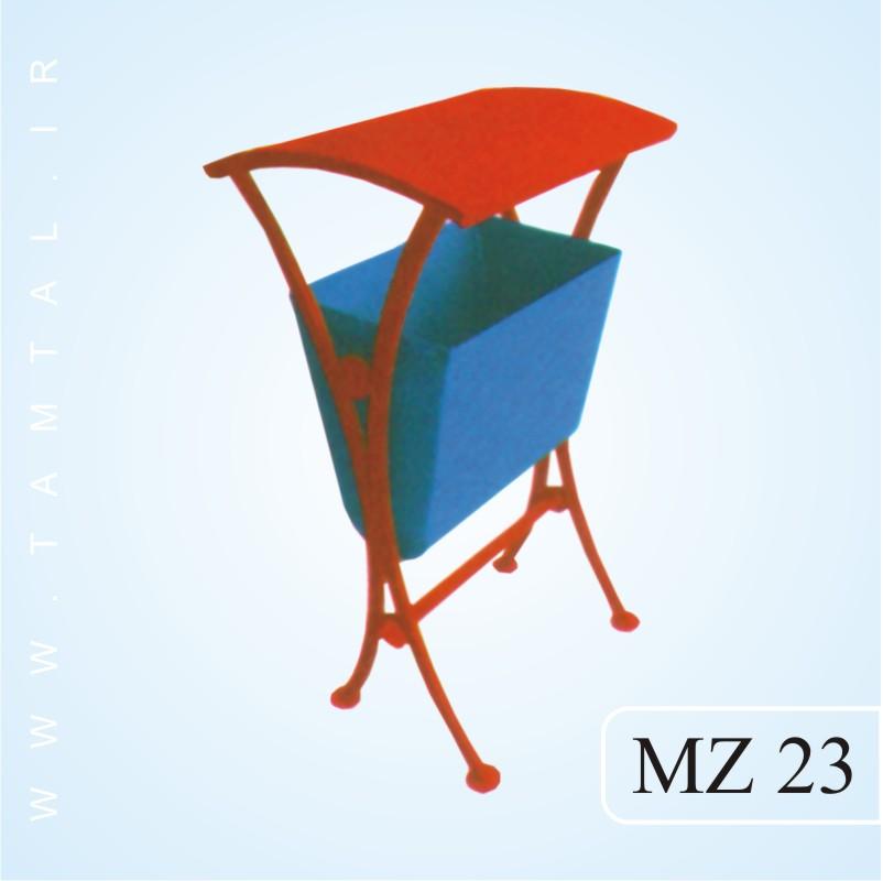 مخزن زباله شهری mz23