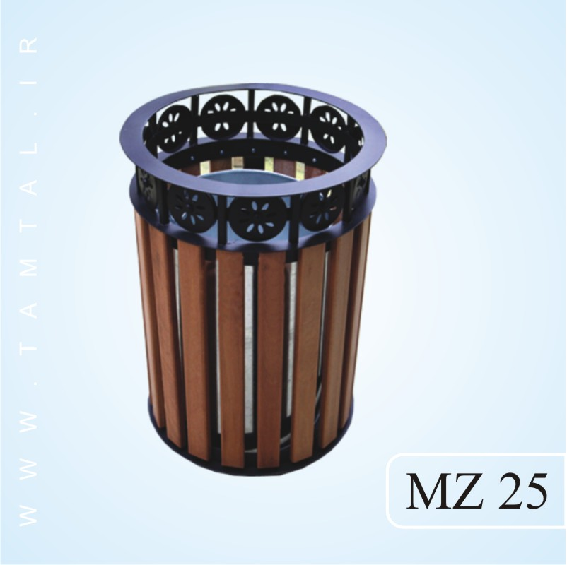 مخزن زباله شهری mz25