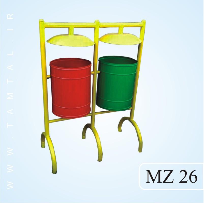 مخزن زباله شهری mz26