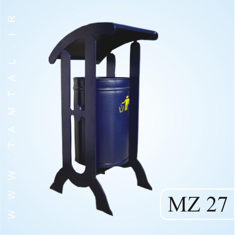 مخزن زباله شهری mz27