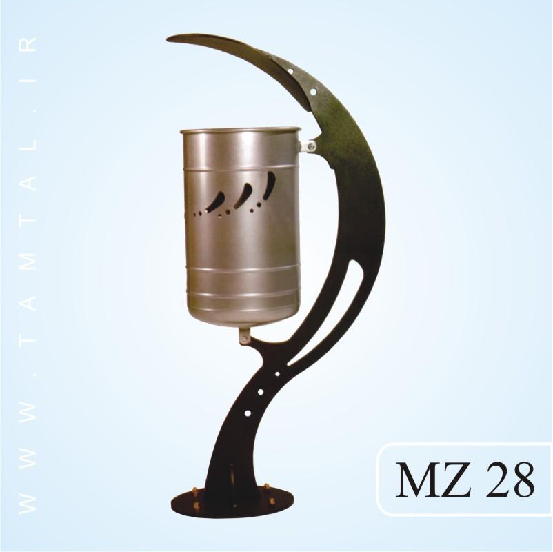 مخزن زباله شهری mz28