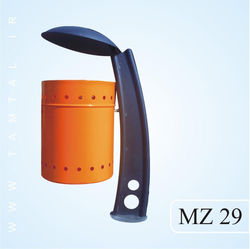 مخزن زباله شهری mz29